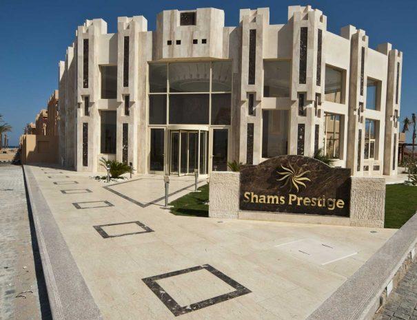 Shams Prestige Abu Soma Resort (117)