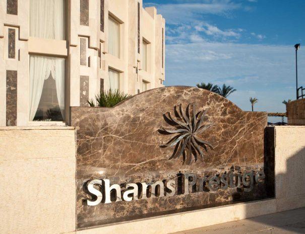 Shams Prestige Abu Soma Resort (129)