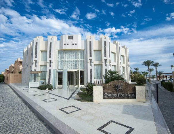 Shams Prestige Abu Soma Resort (8)